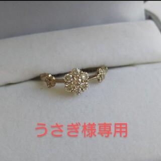 アベリ   abheri   シャンパンゴールド  10号(リング(指輪))