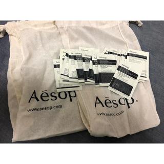 Aesop - aesop 巾着 試供品