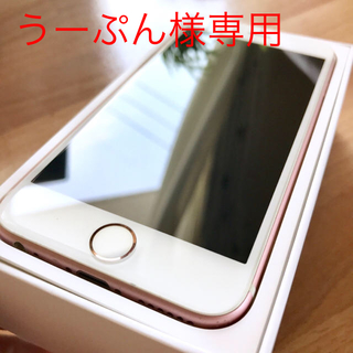 iPhone - 【SIMフリー】iPhone 6s 16GB ローズゴールド