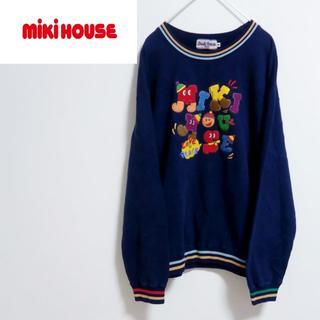 ミキハウス(mikihouse)の90s vintage ミキハウス mikihouse スウェット トレーナー (スウェット)