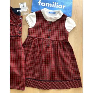 familiar - familiar 定番 ファミリアチェック ジャンパースカート♡90cm