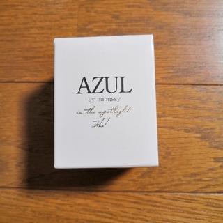 アズールバイマウジー(AZUL by moussy)の専用ページ*AZUL by moussy キャンドル インザスポットライト(日用品/生活雑貨)
