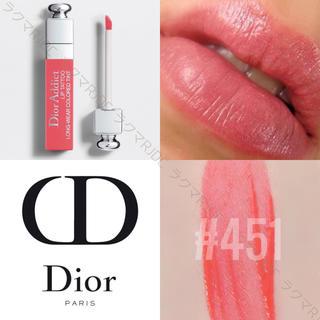 ディオール(Dior)の【新品箱なし】ディオールアディクト リップティント 451 ナチュラルコーラル(口紅)