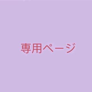 CHANEL - CHANEL シャネル ノベルティ カードケース