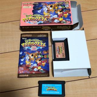 ゲームボーイアドバンス - ミッキーとミニーのマジカルクエスト1と2
