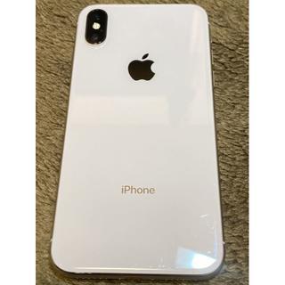 Apple - 値下げしました iPhone X 256GB シルバー SIMフリー