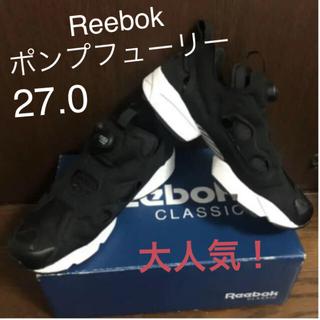 リーボック(Reebok)のリーボック ポンプ   ブラック 27(スニーカー)