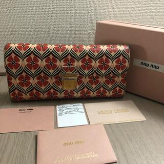 ミュウミュウ(miumiu)の《確実正規品》 miumiu  ミュウミュウ 長財布(財布)