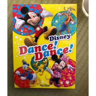 Disney - Disney Dance! Dance!