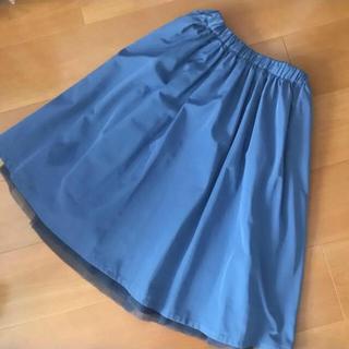 リバーシブル フレアスカート シフォンスカート Mサイズ