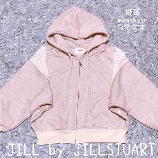 JILL by JILLSTUART - 秋♡くすみマカロンピンク♡肩レース♡ゆるモテ萌えシルエット♡パーカー♡ジルバイ♡