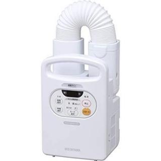 アイリスオーヤマ - 布団乾燥機 アイリスオーヤマ カラリエ FK-C2 マット不要 ホース不要