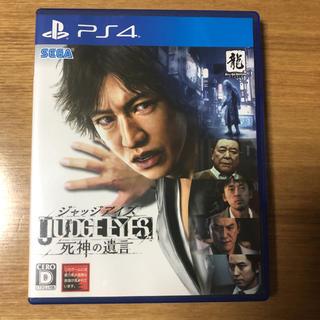 PlayStation4 - JUDGE EYES:死神の遺言