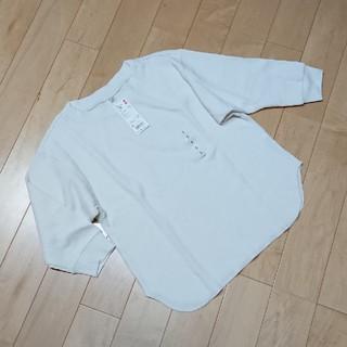 ユニクロ(UNIQLO)の新品ユニクロワッフルクルーネックTオフホワイトS(Tシャツ(長袖/七分))