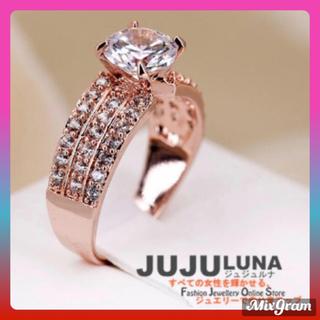 ✨定価6580円✨ゴージャス お洒落 可愛い指輪 リング ジルニコア