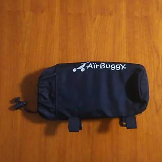 エアバギー(AIRBUGGY)のエアバギーココ ドリンクホルダー(ベビーカー用アクセサリー)