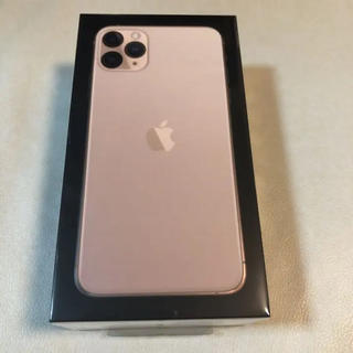 iPhone11 promax 256GB Gold SIMフリー 香港版