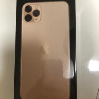 iPhone 11 Pro MAX 512GB ゴールド 正規 新品未開封