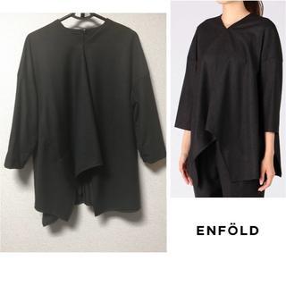 エンフォルド(ENFOLD)の新品《ENFOLD》ウールフラノ アシンメトップ(カットソー(長袖/七分))