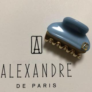 アレクサンドルドゥパリ(Alexandre de Paris)の新品 アレクサンドルドゥパリ クリップ3㎝(バレッタ/ヘアクリップ)