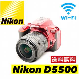 Nikon - 希少なレッド Wi-Fiで楽々転送 Nikon D5500 SDカード付き