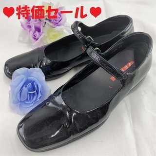 プラダ(PRADA)の❤️特価セール❤️ 【プラダ】 パンプス ローファー 靴 23cm ブラック(ハイヒール/パンプス)
