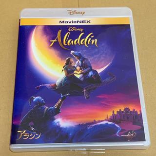 Disney - アラジン 実写版 2D Blu-ray のみ ブルーレイ 純正ケース 実写