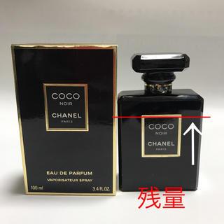 CHANEL - 期間限定セール!CHANEL シャネル 香水/原産国フランス 100ml