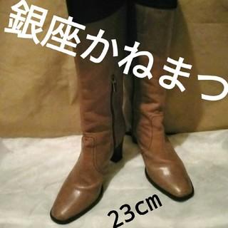 ギンザカネマツ(GINZA Kanematsu)のブラックとブラウンの切替えがオシャレな銀座カネマツのブーツです。 (23cm)(ブーツ)