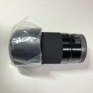 SONY - E 55-210mm F4.5-6.3 OSS SEL55210 (B)
