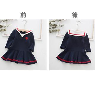 子供服 ワンピース セーラー ネイビー 120(ワンピース)