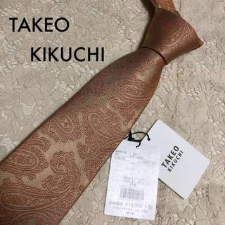 タケオキクチ(TAKEO KIKUCHI)の新品 タグ付き TAKEO KIKUCHI シルク ネクタイ  大人気‼(ネクタイ)