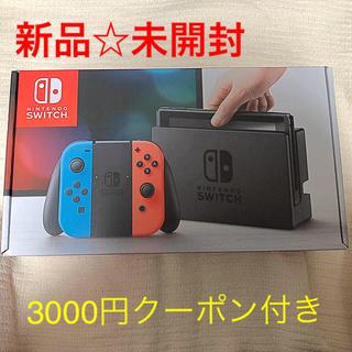 Nintendo Switch - 任天堂 スイッチ 本体 Nintendo Switch ネオン 新品 未使用