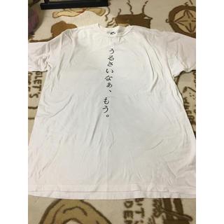 FUNKY FRUIT Tシャツ