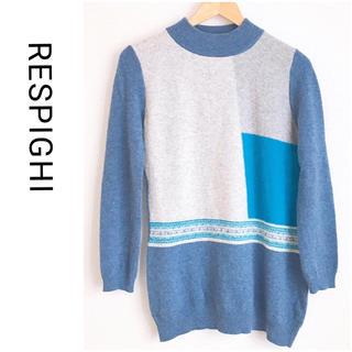 RESPIGHI カシミヤ混配色ニット(ニット/セーター)