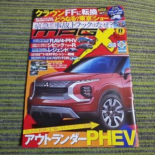 NEW MODEL MAGAZINE X (ニューモデルマガジン X) 2019(車/バイク)