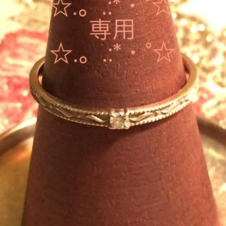 エテ(ete)のさざ波モチーフ ☆ 10K ピンクゴールドリング ☆ Size 約18号(リング(指輪))