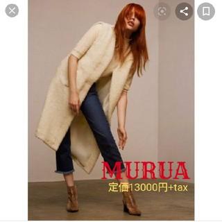 ムルーア(MURUA)の半額以下◆未使用MURUA ボアロングベスト(ベスト/ジレ)