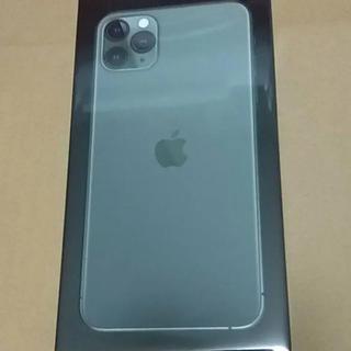 新品未開封 iPhone11 Pro 256GB ミッドナイトグリーン