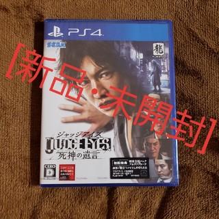 PlayStation4 - [新品・未開封] PS4 JUDGE EYES:死神の遺言 ジャッジアイズ