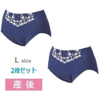 897★新品【たまひよ】Lサイズ 肌にやさしい産後シェイプショーツ2枚セット(マタニティ下着)