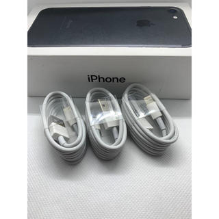 純正品質同等 iPhone充電ケーブル 1M 3本セット