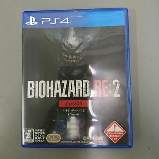 PlayStation4 - 【美品】PS4 バイオハザード Re:2 Zバージョン