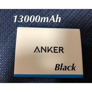 アンカー モバイルバッテリー 13000  黒 コンセント Anker