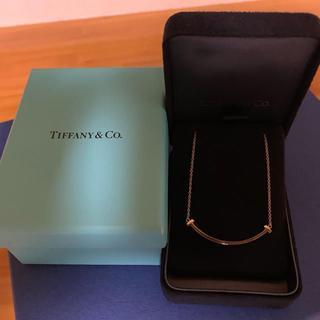 Tiffany & Co. - Tiffany スマイルネックレス ピンクゴールド