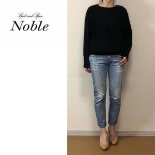 Spick and Span Noble - 美品☆スピック&スパン ノーブル☆アンゴラニット☆ドルマンニット