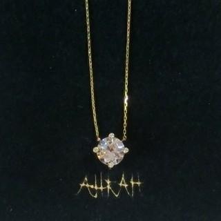 アーカー(AHKAH)のアーカー モルガナイトとダイヤモンドのK18ネックレス(ネックレス)
