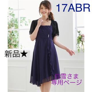 ニッセン - 新品★お上品で可愛いワンピースドレス ボレロセット♪17号LL