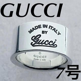 Gucci - GUCCI 指輪 7号