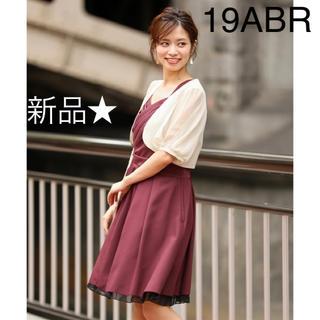 ニッセン(ニッセン)の新品★お上品で可愛いワンピースドレス ボレロセット♪19号3L(スーツ)